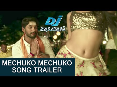 Mecchuko Song Trailer -  DJ Video Song Promo -  Allu Arjun, Pooja Hegde, Harish Shankar  DSP