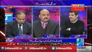 Khara Such with Mubasher Lucman (Exposed Railway Corruption ) | 9 January 2017 | 24 News HD