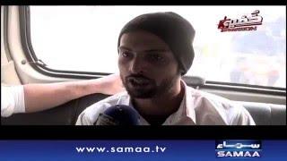 Khatarnak Bol bachan - Khufia Operation - 20 Dec 2015