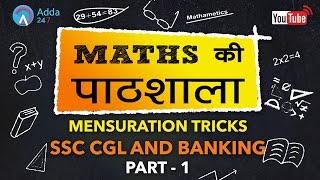 SSC CGL 2017 & Banking | Mensuration Tricks | Maths | Online Coaching for SSC CGL, SBI, IBPS