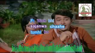 GUM HAI KISII hindi karaoke for Male singers with lyrics