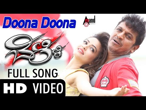 Xxx Mp4 Belli Quot Doona Doona Quot Full Song HD Feat Shivaraj Kumar Kriti Kharbanda Latest New Kannada 3gp Sex