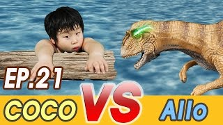 [EP21] Jurassic World (Super TaeKwondo boy Coco VS Allosaurus)  Dinosaurs Battle, 공룡 만화 영화