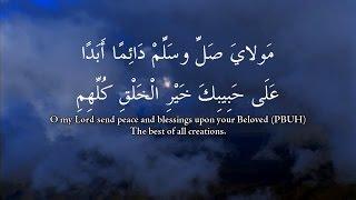 Qaseeda Burda Shareef-Hazrat Imam Sharfuddin Busiri RA