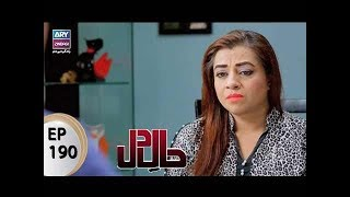 Haal-e-Dil Ep 190 uploaded on 08-08-2017 299 views