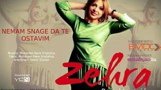 ZEHRA BAJRAKTAREVIĆ // Nemam Snage Da Te Ostavim // Official Audio 2015