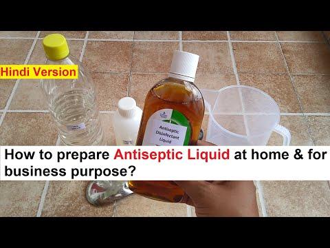 Antiseptic Disinfectant Making 100 Real Formula एंटीसेप्टिक तरल बनाने का फार्मूला