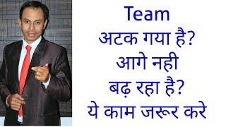 Network Marketing Training video Hindi/Urdu