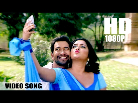 SELFIE MEIN PHOTO, Superhit Bhojpuri song,  Nirahua & Amrapali . FULL HD