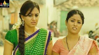 Rye Rye Movie Srinu Comedy with Aksha | Latest Telugu Movie Scenes | Sri Balaji Video