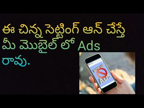 Xxx Mp4 How To Remove Pop Up Ads From Android Mobile In Telugu How To Block Ads On Android Phone 3gp Sex