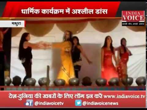 Xxx Mp4 Mathura Bar Girls Dance 3gp Sex