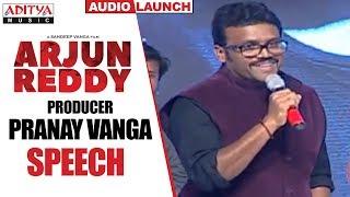 Producer Pranay Vanga Speech @ Arjun Reddy Audio Launch    Vijay Devarakonda    Shalini