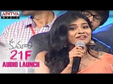 Xxx Mp4 Hebah Patel Cute Speech Kumari 21F Audio Launch Raj Tarun Sukumar Devi Sri Prasad 3gp Sex