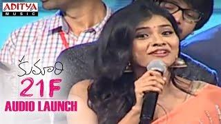 Hebah Patel Cute Speech Kumari 21F Audio Launch - Raj Tarun, Sukumar, Devi Sri Prasad