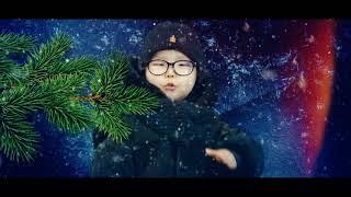 MUGJ S.Batsuh B.Bat Enerel-Shine jil /ШИНЭ ЖИЛ/