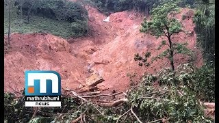Flood Woes Continue In Wayanad; Huge Losses Caused| Mathrubhumi News