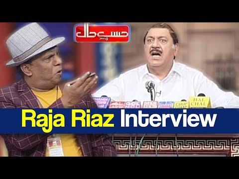 Xxx Mp4 Hasb E Haal 2 August 2018 Raja Riaz Interview حسب حال Dunya News 3gp Sex