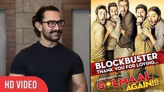 Aamir Khan On Golmaal Again Being A Superhit Movie | Viralbollywood
