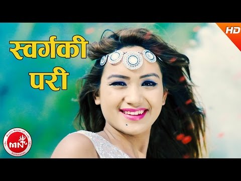 Xxx Mp4 New Nepali Lok Pop Song Sorgaki Pari Gaurav Majhi Ft Sarika KC Himal Bohara 3gp Sex