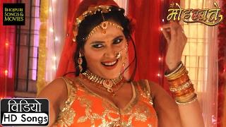 Choliya Siya Wo Raja | Hot Seema Singh Item Song | Bhojpuri Song & Movies