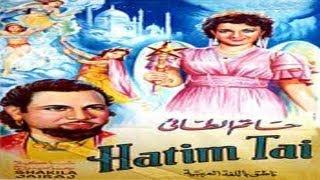 HAATIMTAI - Jairaj, Shakeela, B M Vyas