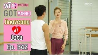 [We got Married4] 우리 결혼했어요 - Jingyeong kiss on the cheek 20161008