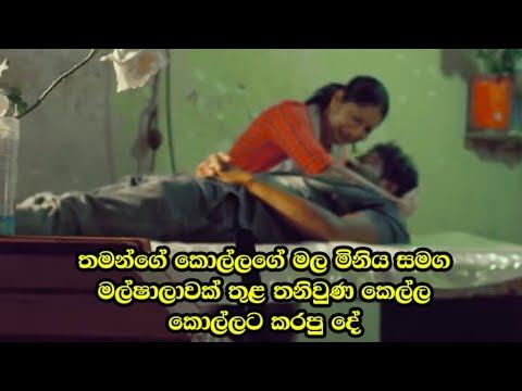Oyata Witharak Ishan Priyasanka Official Music Video