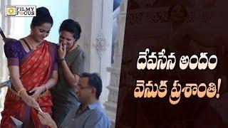 Anushka Shetty Beauty Secret behind Baahubali 2 Movie - Filmyfocus.com