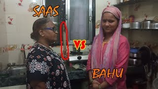 SAAS BAHU KA DANGAL || Hospital Jana Pada 😱|| Sangram Singh Vlogs