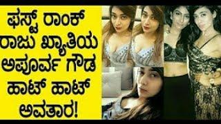Frist rank raaju Actress Apoorva Gowda Hot Photos