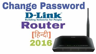 how to change router admin password tp link