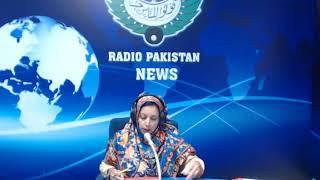 Radio Pakistan News Bulletin 1100 AM (26-04-2018)