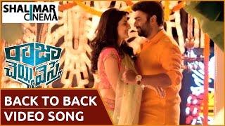 Raja Cheyyi Vesthe     Back To Back Video Song Trailers    Shalimarcinema