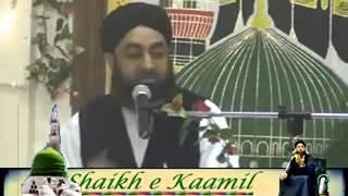 Nabi e Kareem Sallallahu Alaihi Wasallam Noor ya Bashar by Mufti Mohammad Akmal Sb