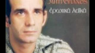 Dimitris Mitropanos - S