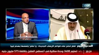 قطر تحتج على قوائم الإرهاب الجديدة .. وحفتر يتهمها بهدم ليبيا