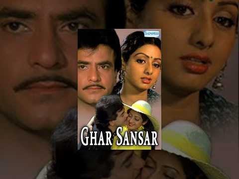 Xxx Mp4 Ghar Sansar Hindi Full Movie Jeetendra Sridevi 80 S Popular Movie 3gp Sex