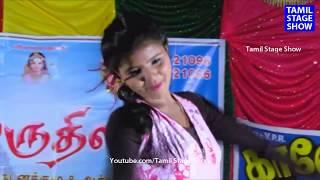 செம அழகு இளம் பெண்களின் ஆடல் பாடல் ஆட்டம் Tamil Record Dance 2017 Adal Padal 2017
