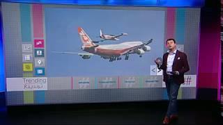بي_بي_سي_ترندينغ: هل أهدى أمير قطر طائرة بـ 400 مليون دولار للرئيس التركي؟ #قطر #تركيا