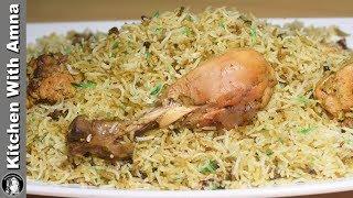 Hara Masala Biryani Recipe - Green Chicken Biryani - Kitchen With Amna