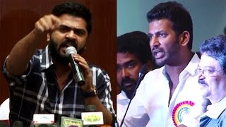Vishal Answer for Simbu - Real Fight - Nadigar Sangam Election Issue