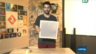 برنامج : بروكاست ,,, كيف تصنع ادوات تساعدك في التصوير مع خالد الزهراني