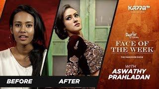 Aswathy Prahladan - Face of the Week - Kappa TV