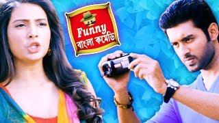 ছোটবেলার স্মৃতি   funny video from Ami Sudhu Cheyechi Tomay   Ankush Hazra   Subhashree Ganguly