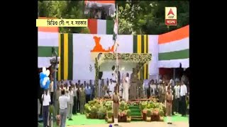 71st Independence Day: CM Mamata Banerjee unfurls the Tricolour at Red Road