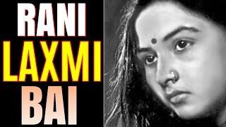 Rani Laxmi Bai history in hindi | Rani lakshmi bai story.