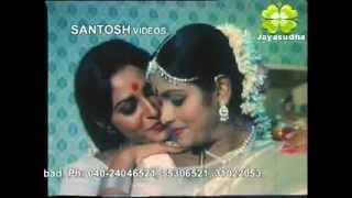 Srivari muchatlu movie songs 04 ANR Jayasudha