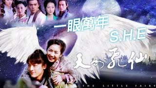 Chinese songs top 5 Part 1