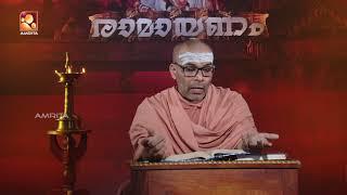 Ramayanam | Swami Chidananda Puri | Ep:96| Amrita TV